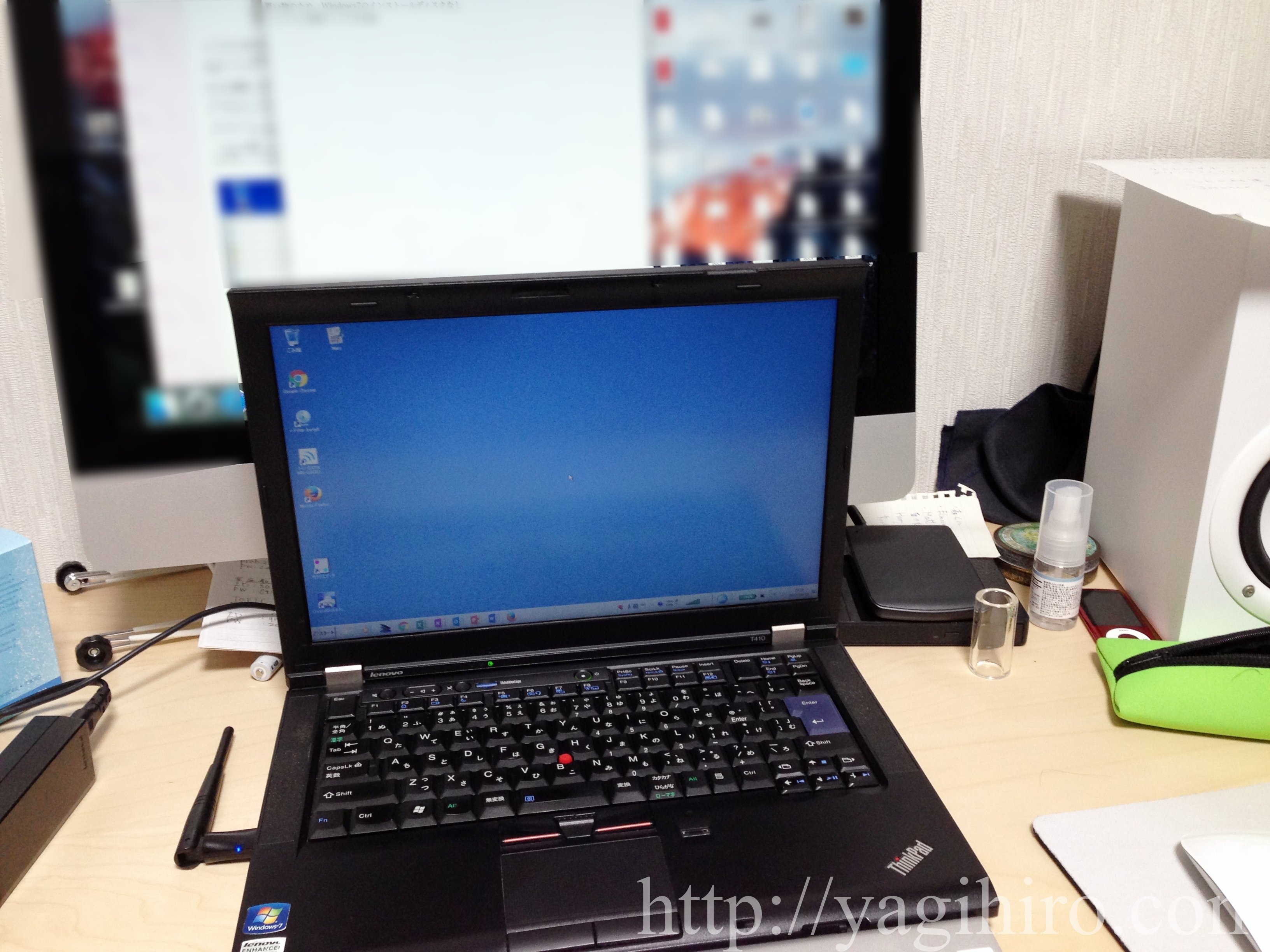 Windows7を立ち上げた状態のT410
