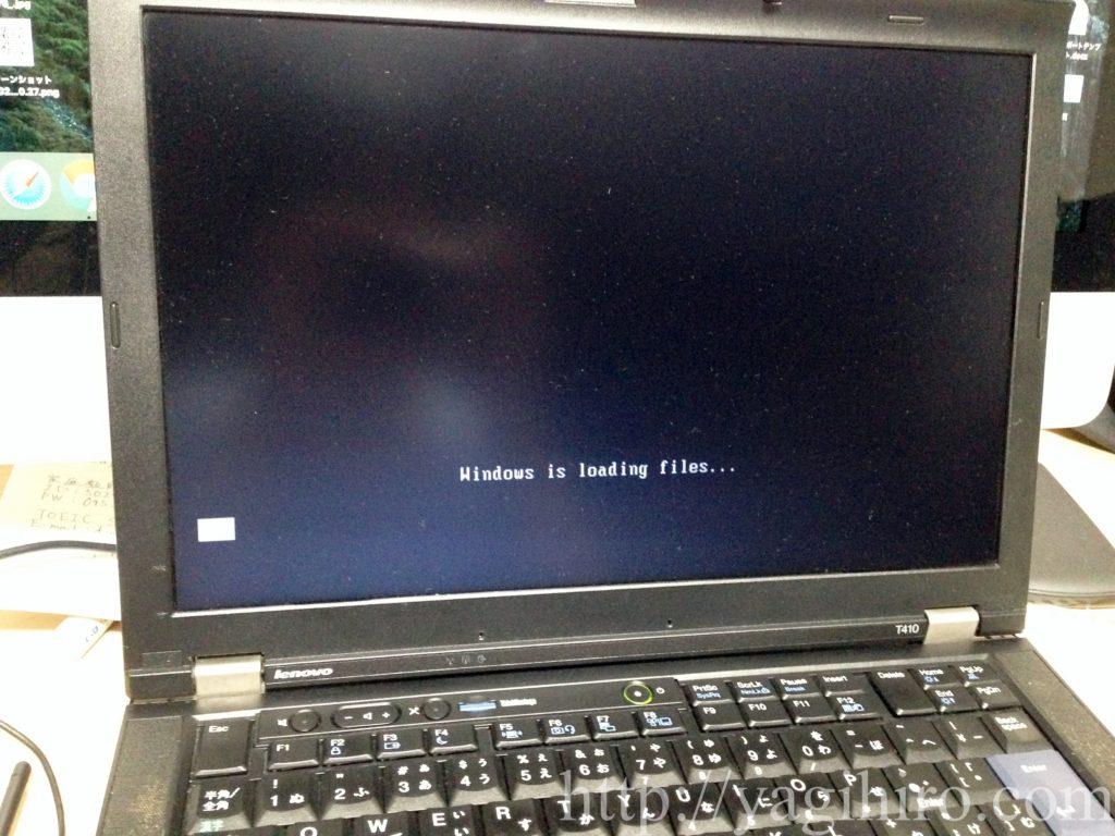 再起動し、システム修復ディスクからPCを起動させる