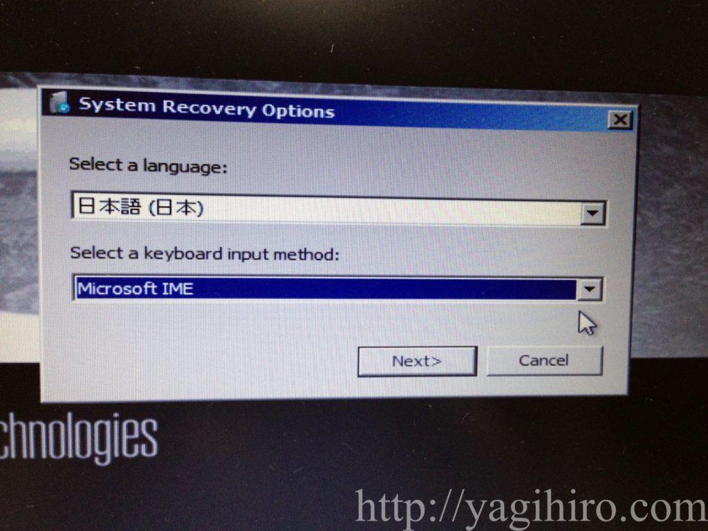 「日本語(日本)」と「Microsoft IME」を選択