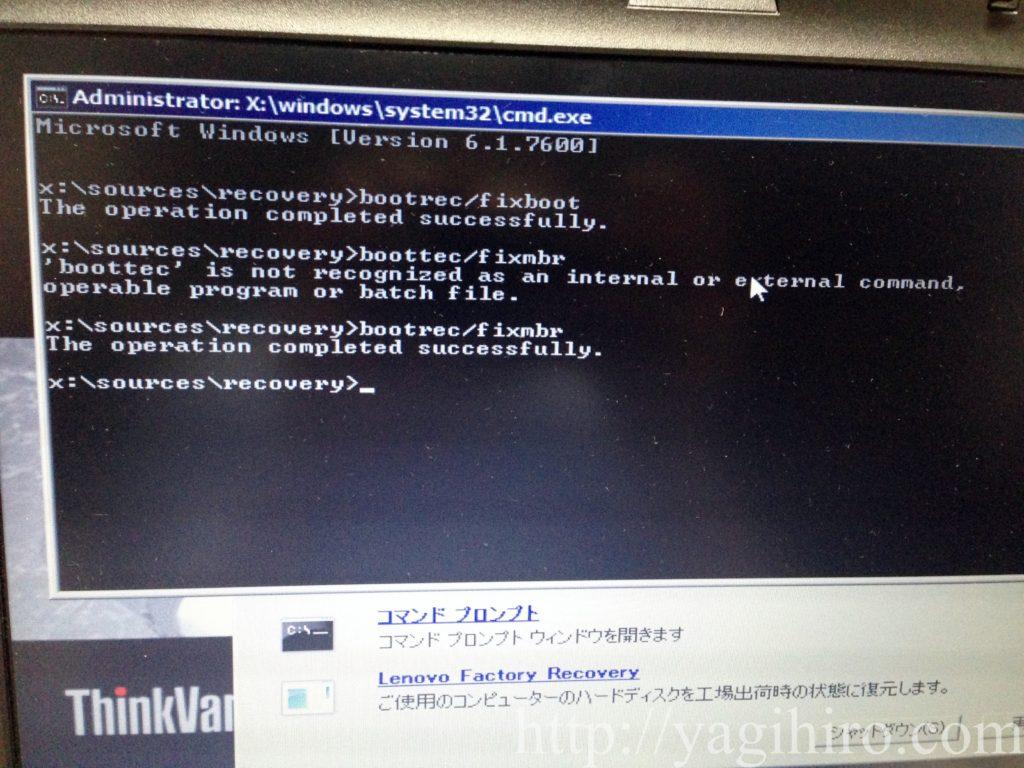 コマンドプロンプトの入力画面が開いたらコードを入力する。