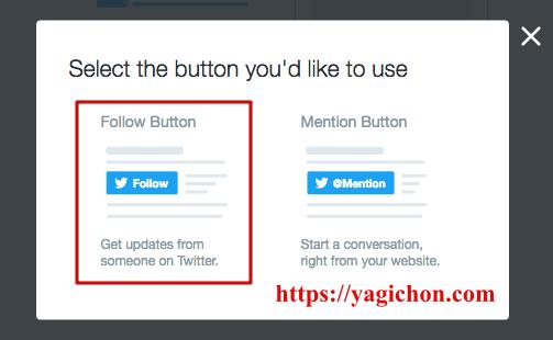 無難にFollow Buttonを選ぶ