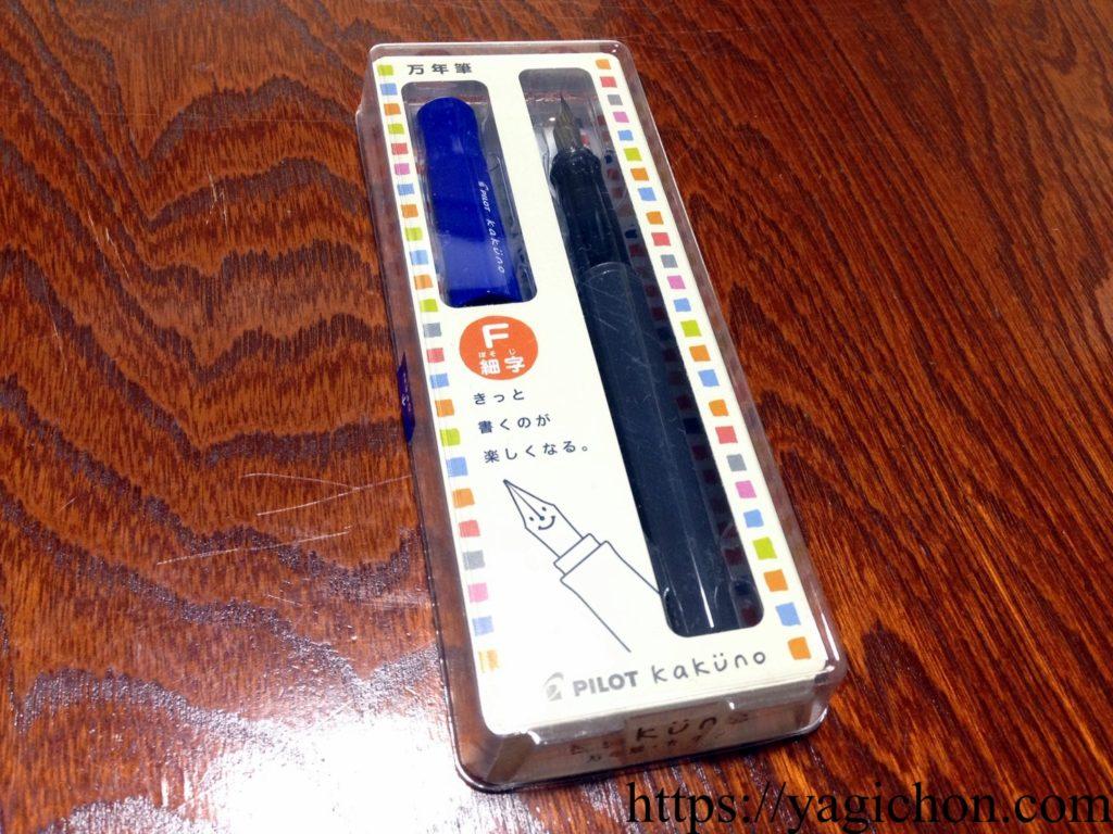 人生初の万年筆を飯島商店で開封。千円で買えるとはいえ、書き心地はボールペンよりはるかにいい。