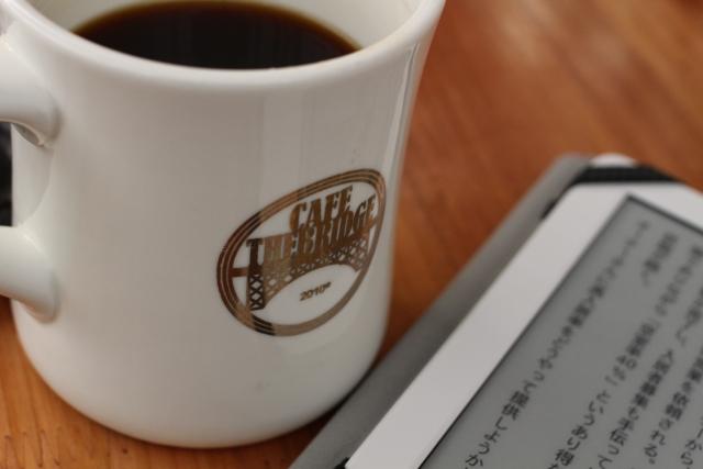 コーヒーと電子書籍