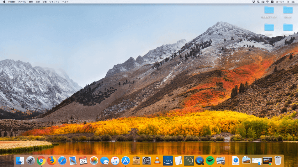 愛用のiMac late 2009のデスクトップ画面