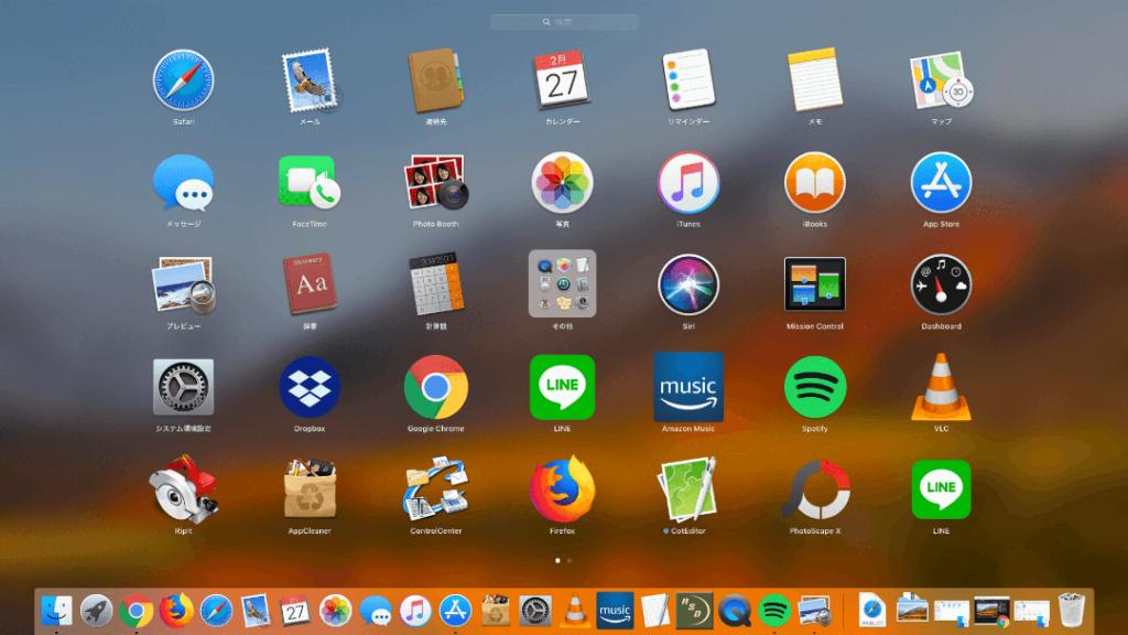 愛用のiMac late2009のランチパッド画面