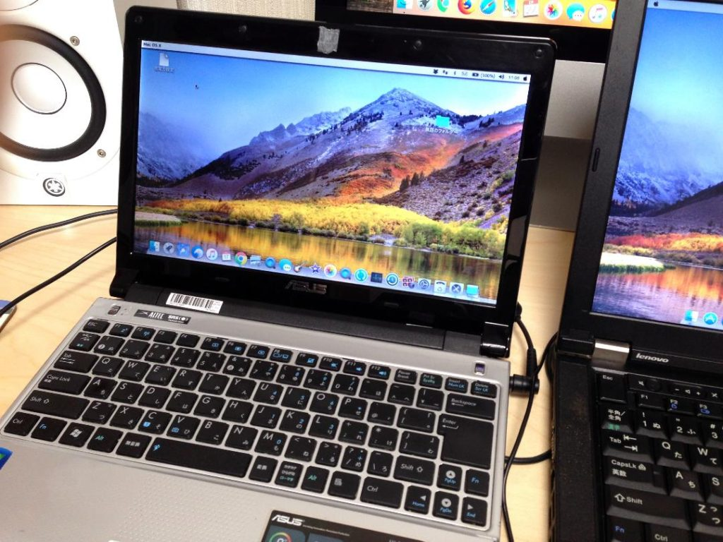 ASUS UL-20A Ubuntu16.04