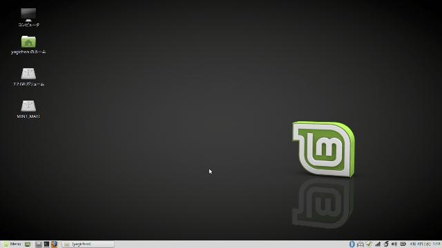 Linux MIntインストール直後デスクトップ。