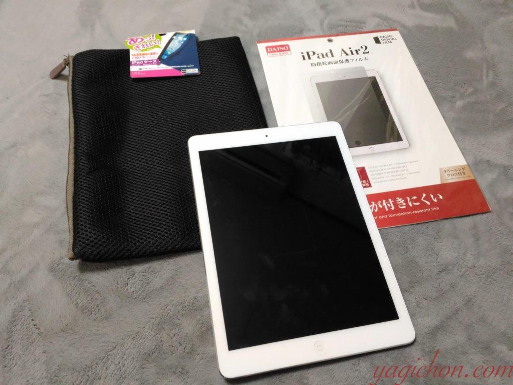 iPad Air ダイソーのiPad用フィルム タブレット用ソフトケース