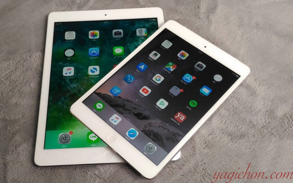 iPad AirとiPad mini 2
