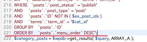 コードを書き換えた後。