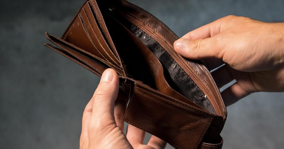 貧乏バンドマンの財布