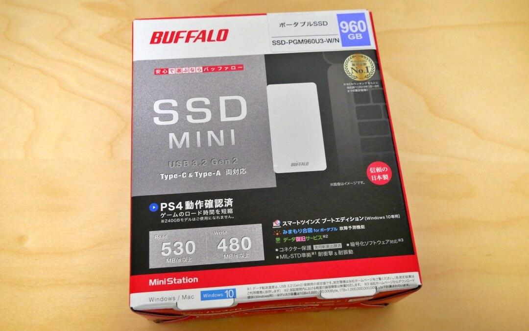 SSD-PGM960U3-W外箱写真