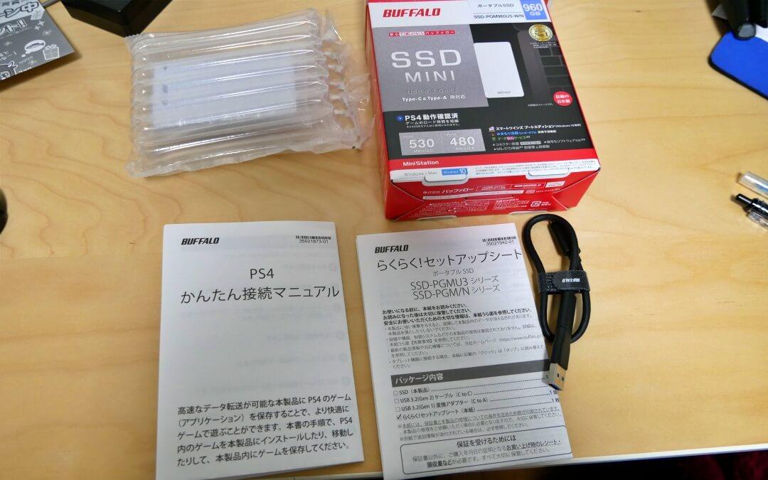 SSD-PGM960U3-W_パッケージ中身